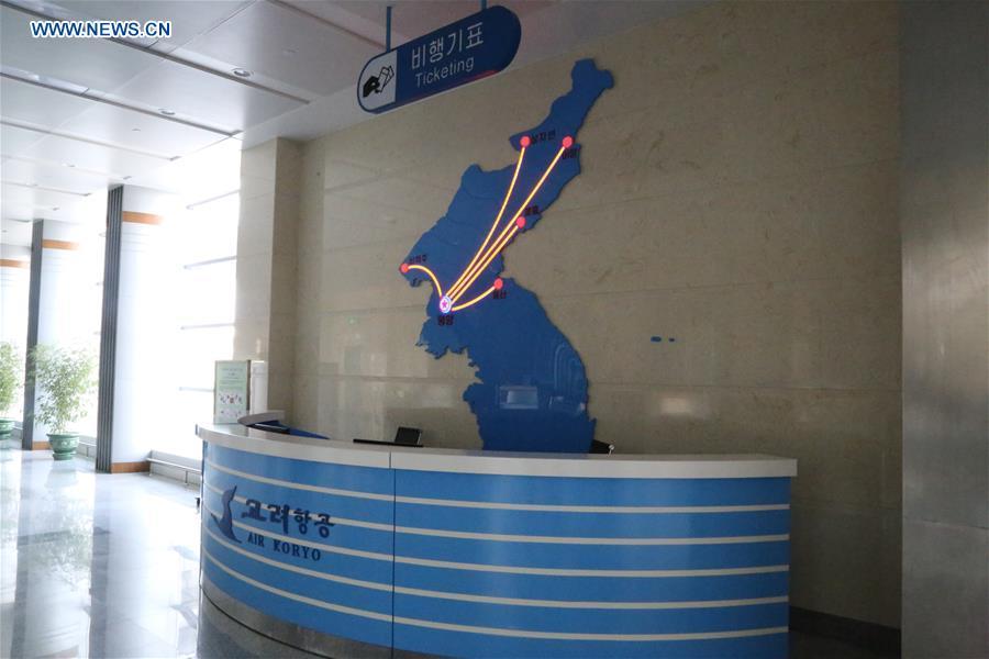 DPRK-PYONGYANG-AIRPORT-TERMINAL ONE