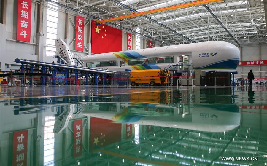 CHINA-SHANGHAI-PASSENGER PLANE-C919 (CN)