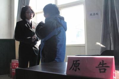 《反家暴法》实施首日 蓝翔校长妻子申请保护令