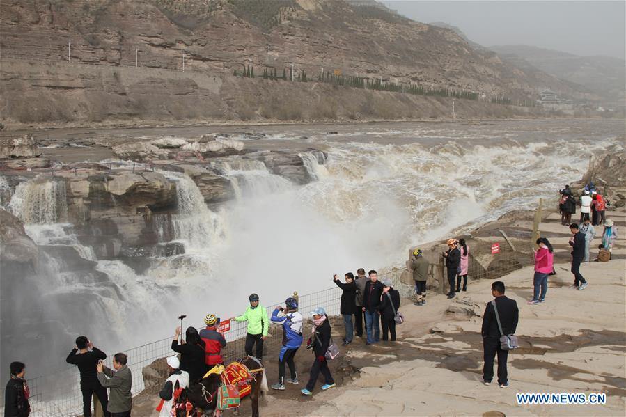 #CHINA-SHANXI-HUKOU WATERFALL(CN)