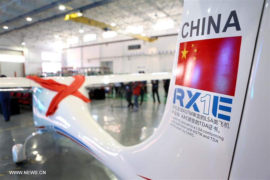 CHINA-SHENYANG-ELECTRIC AIRCRAFT-RX1E (CN)