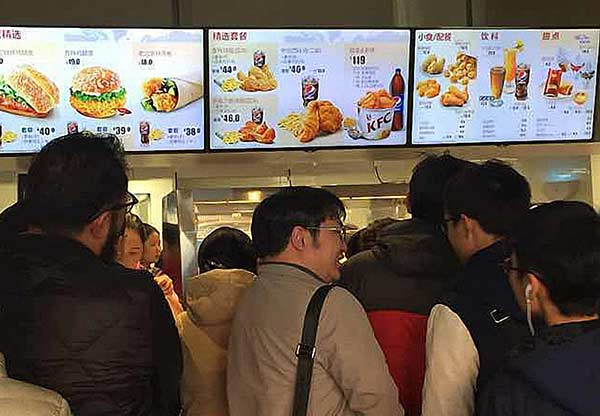 Fast food giant KFC opens outlet in Tibet