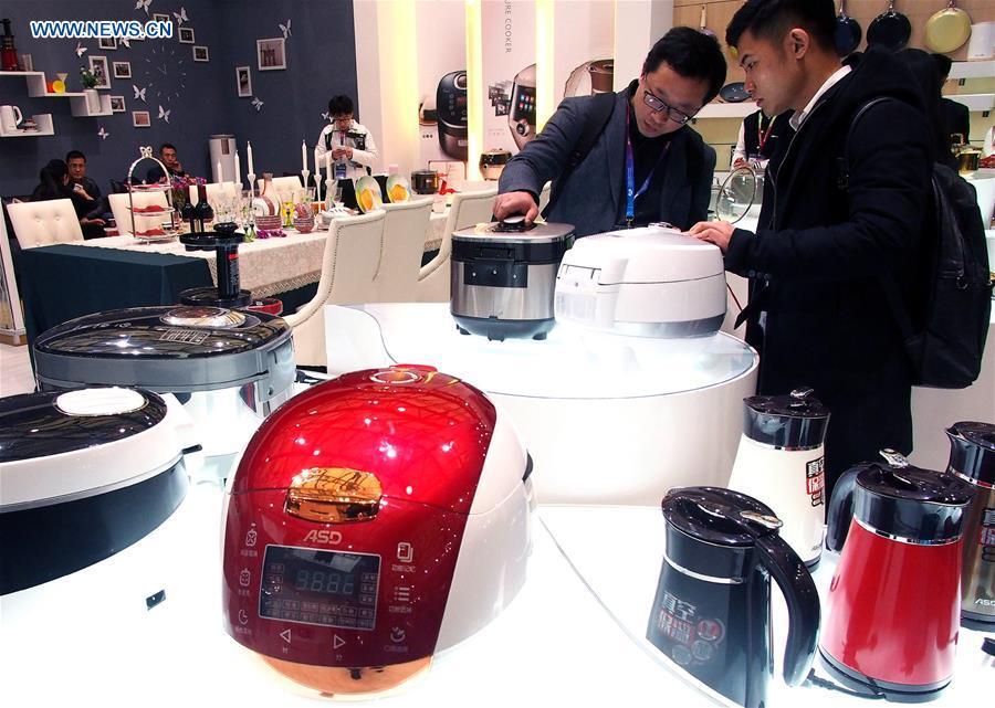 CHINA-SHANGHAI-AWE2016(CN)