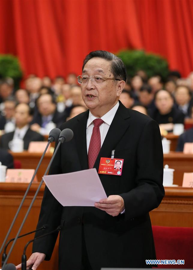 Yu Zhengsheng, chairman of the National Committee of the Chinese People's Political Consultative Conference (CPPCC), presides over the closing meeting of the fourth session of the 12th CPPCC National Committee at the Great Hall of the People in Beijing, capital of China, March 14, 2016.
