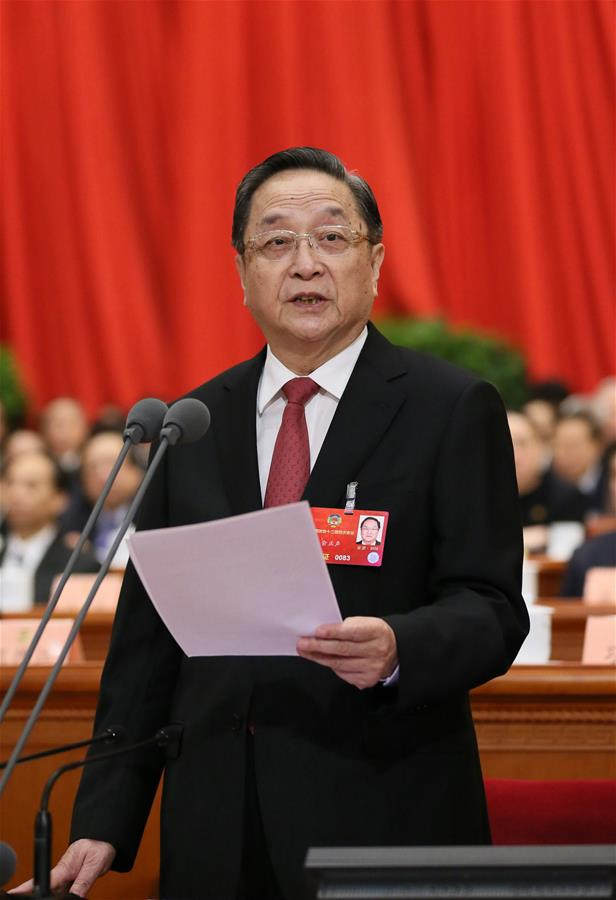 China's Top Political Advisory Body Highlights Party Leadership for 2020 Goal