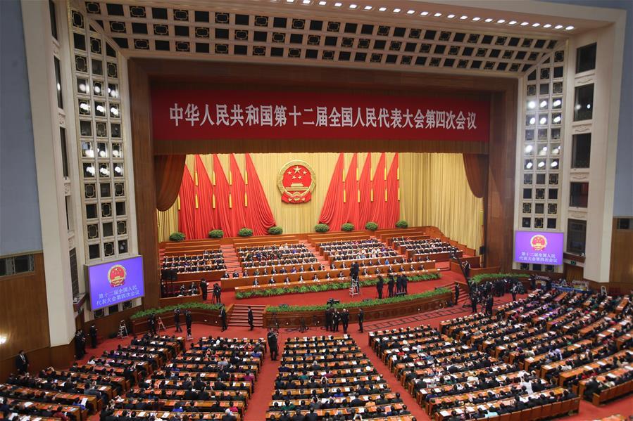 (两会・人大闭幕)(5)十二届全国人大四次会议在北京闭幕