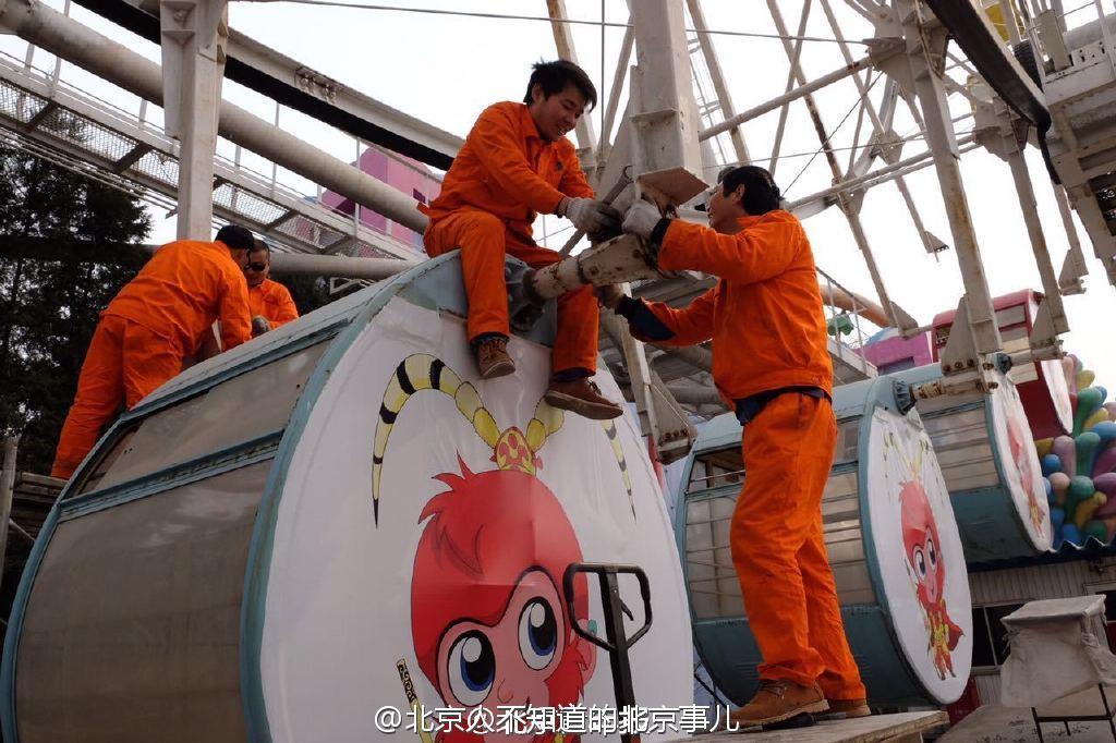 北京石景山游乐园29岁的摩天轮拆除了