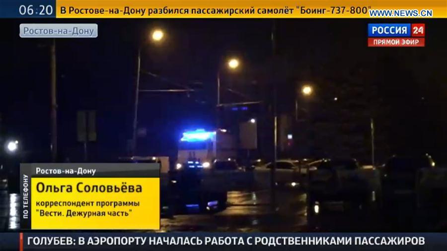 RUSSIA-ROSTOV-ON-DON-PLANE CRASH