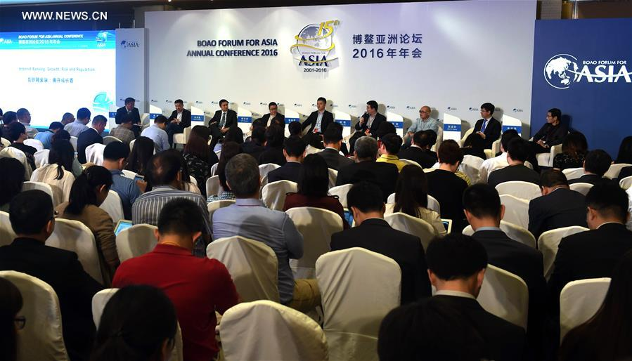 Guests attends a session on Internet Banking in the annual Boao Forum for Asia (BFA) in Boao, south China's Hainan Province, March 22, 2016.