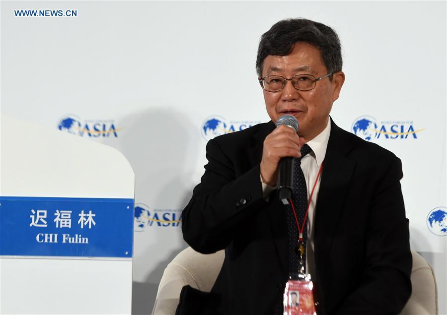 CHINA-BOAO-BFA 2016-SUB-FORUM (CN)