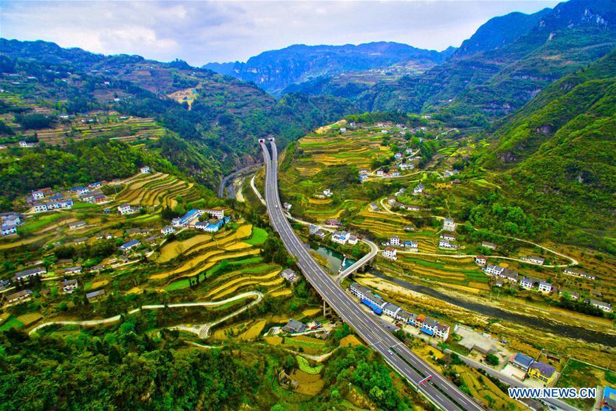 #CHINA-HUBEI-LANDSCAPE (CN)