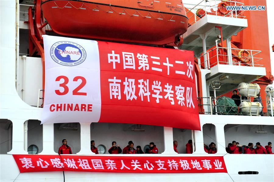 CHINA-SHANGHAI-XUELONG-RETURN (CN)