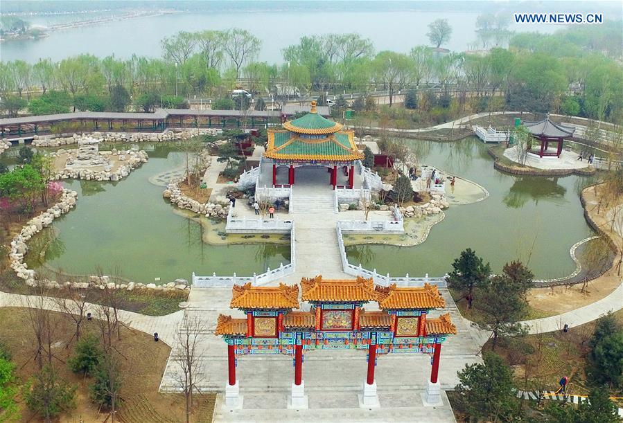 Tangshan Int'l Horticultural Exposition 2016 to kick off