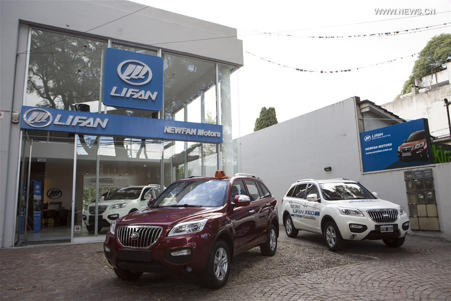 Chinese Auto Brand Opens Suv Dealer Network In Argentina Market