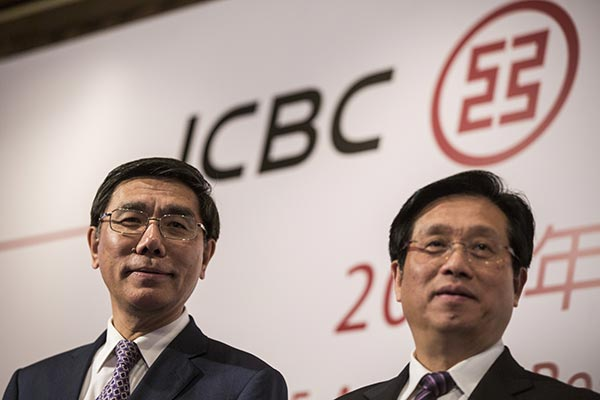 ICBC launches its first US credit card