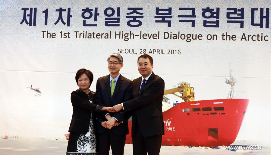South Korea, Japan and China held their first high-level talks on Arctic affairs in Seoul on Thursday.