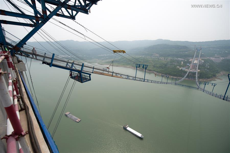 CHINA-CHONGQING-FUMA YANGTZE RIVER BRIDGE-CONSTRUCTION (CN)