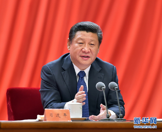 共中央总书记、国家主席、中央军委主席习近平在中国共产党第十八图片