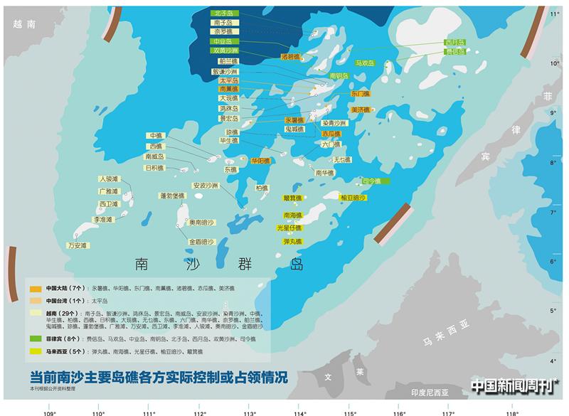 中国南海形势图 - shufubisheng - shufubisheng的博客