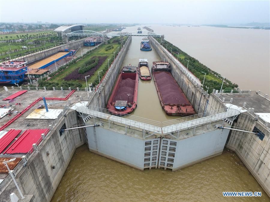 CHINA-HUNAN-WATER TRANSPORTATION-INVESTMENT (CN)