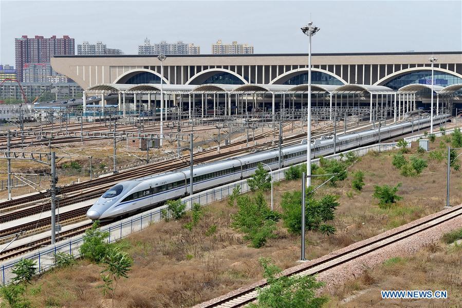 CHINA-RAILWAY OPERATION (CN)