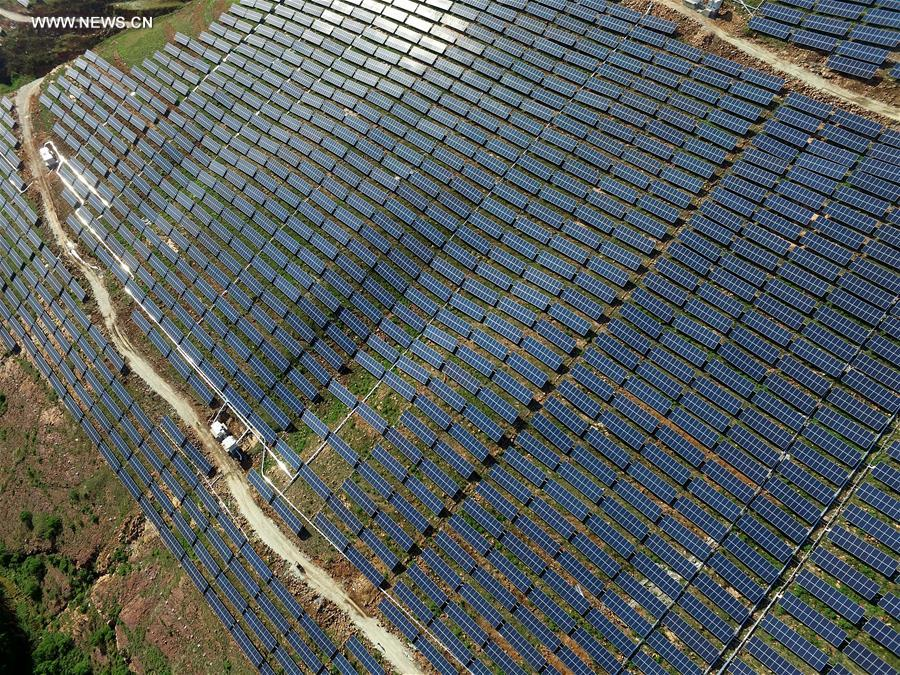 #CHINA-HENAN-ENERGY BASE (CN)