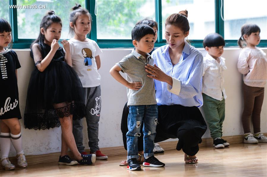 CHINA-HUZHOU-CHILD MODEL SCHOOL(CN)