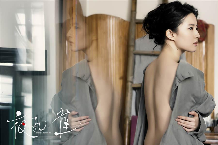 crystal-liu-bikini-picture-secretary-nylon-masturbation-pics