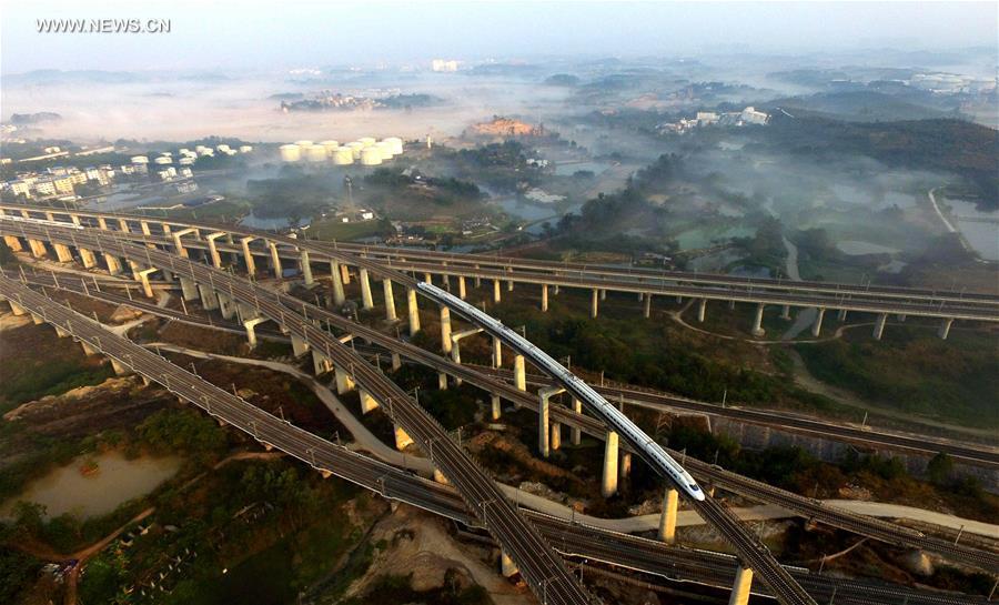CHINA-GUANGXI-HIGH-SPEED-RAIL (CN)
