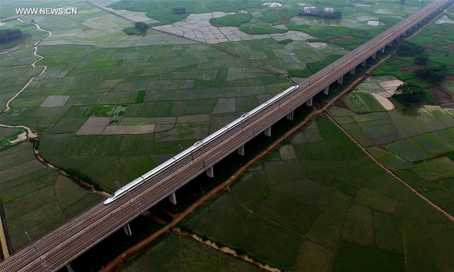 CHINA-GUANGXI-HIGH-SPEED-RAIL (CN)