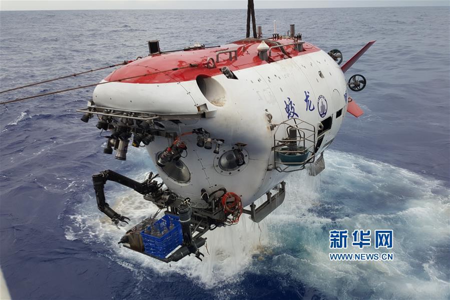 """(图文互动)""""蛟龙""""号在雅浦海沟完成大深度下潜"""