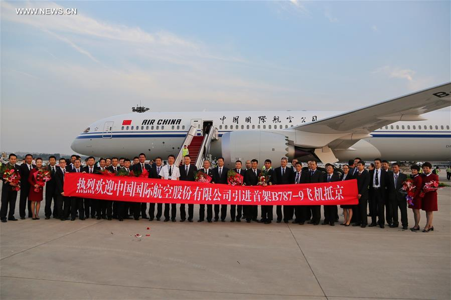 Air china receives 1st boeing 787 9 dreamliner peoples daily online correctionchina beijing air china boeing 787 9 dreamliner publicscrutiny Images