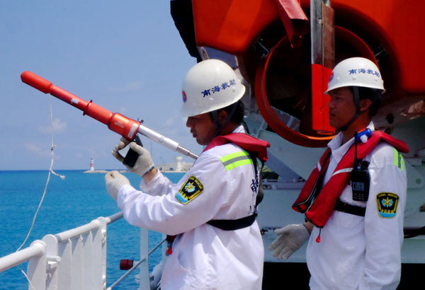 Rescue vessel eyed for the Nansha Islands