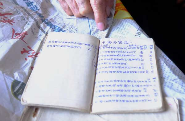 Ancient book 'provides ironclad proof of Chinese ownership'