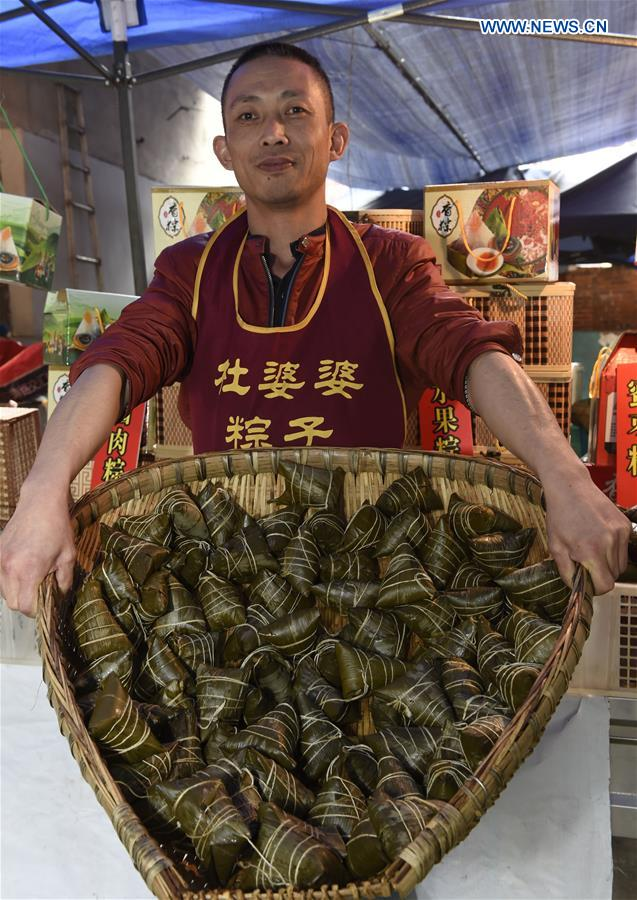 CHINA-SICHUAN-DRAGON BOAT FESTIVAL-ZONGZI (CN)