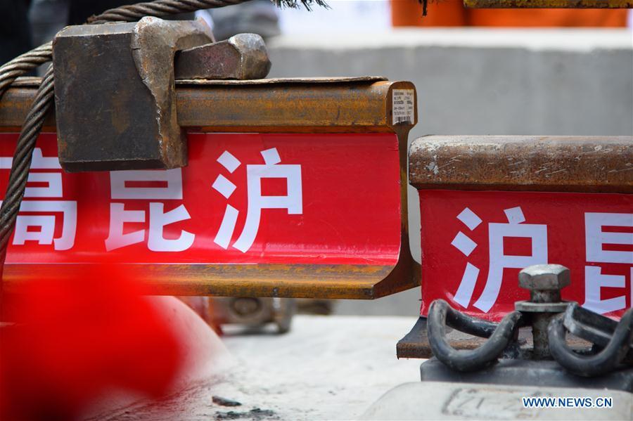 CHINA-GUIZHOU-RAILWAY-CONNECTION(CN)