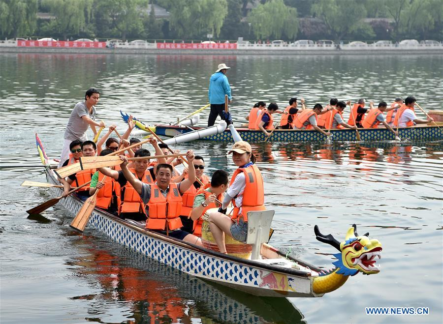 CHINA-BEIJING-DRAGON BOAT COMPETITION (CN)
