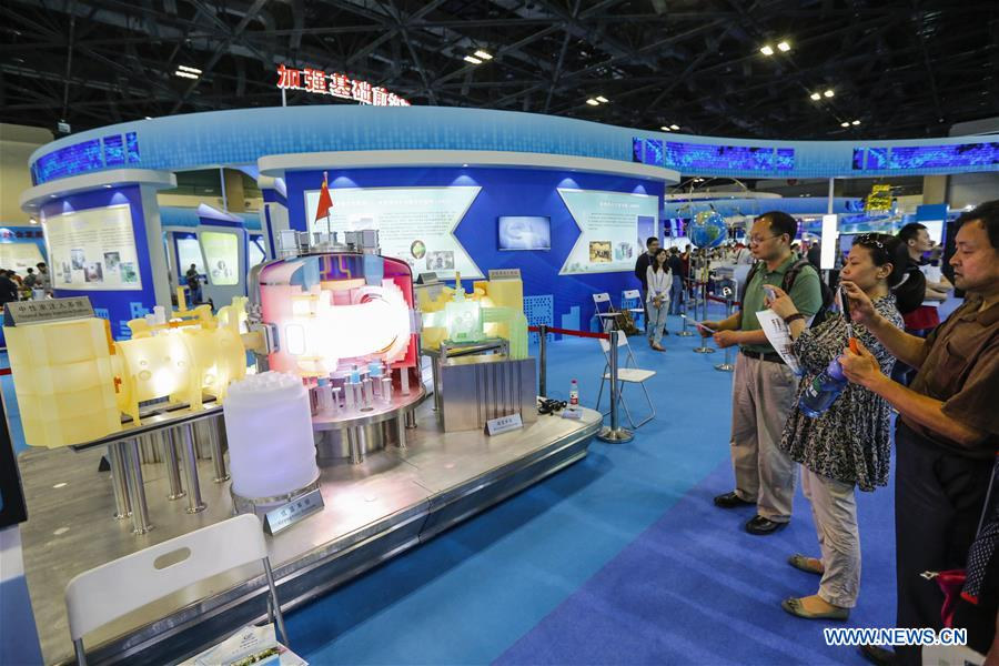 CHINA-BEIJING-SCI-TECH INNOVATION EXHIBITION (CN)