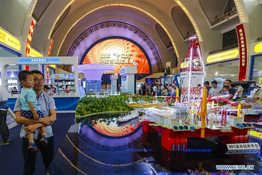CHINA-BEIJING-SCI-TECH INNOVATION EXHIBITION (CN)