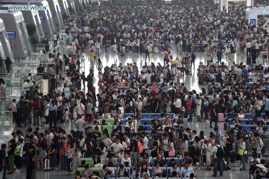 CHINA-HANGZHOU-HOLIDAY-TRAVEL (CN)