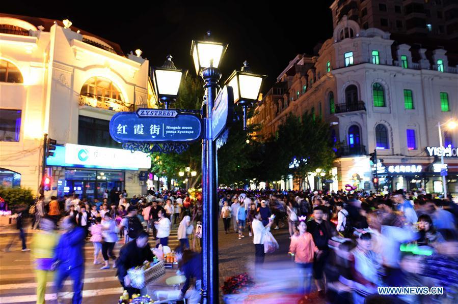 CHINA-HARBIN-DUANWU FESTIVAL (CN)