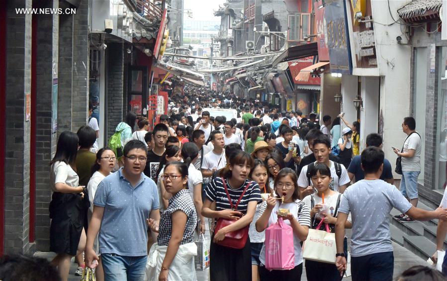 CHINA-JINAN-HOLIDAY (CN)
