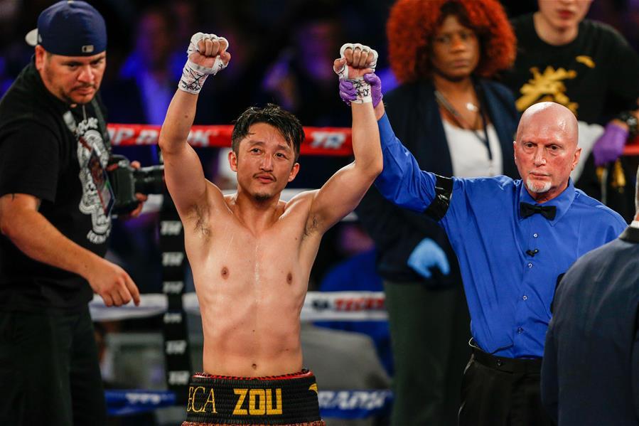 (SP)US-NEW YORK-WBO-ZOU SHIMING