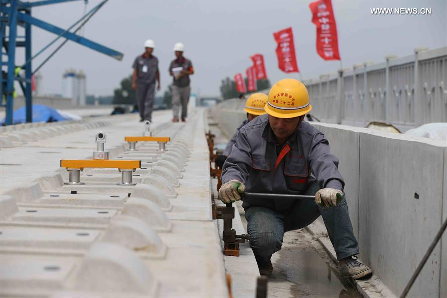 CHINA-BEIJING-SHENYANG-HIGH-SPEED RAILWAY-CONSTRUCTION (CN)