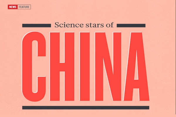 Nature magazine gives nod to 10 star scientists from China