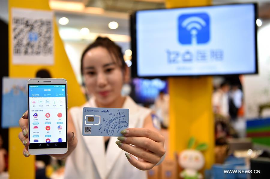 The 15th China Internet Conference kicked off here on Tuesday