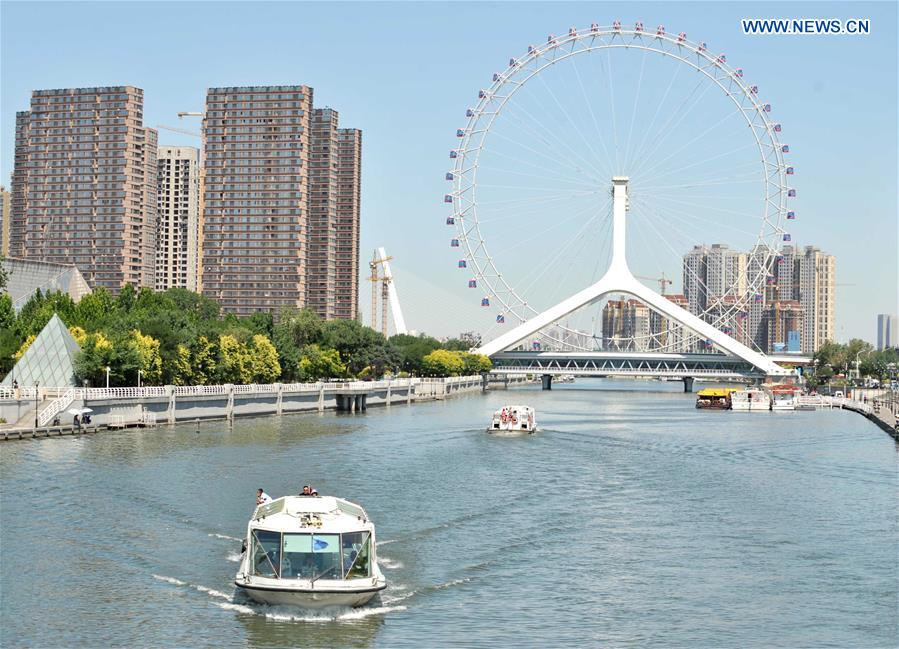 CHINA-TIANJIN-SCENERY-SUMMER DAVOS (CN)