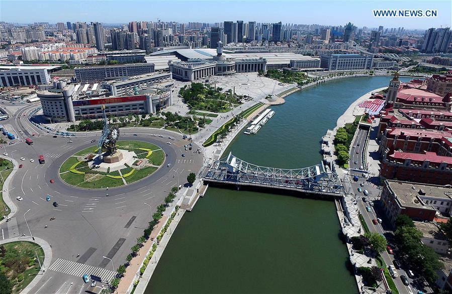 CHINA-TIANJIN-SCENERY-SUMMER DAVOS (CN)