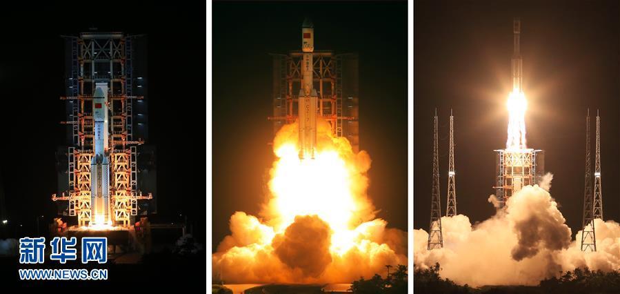 (长征七号首飞)长征七号运载火箭首飞成功