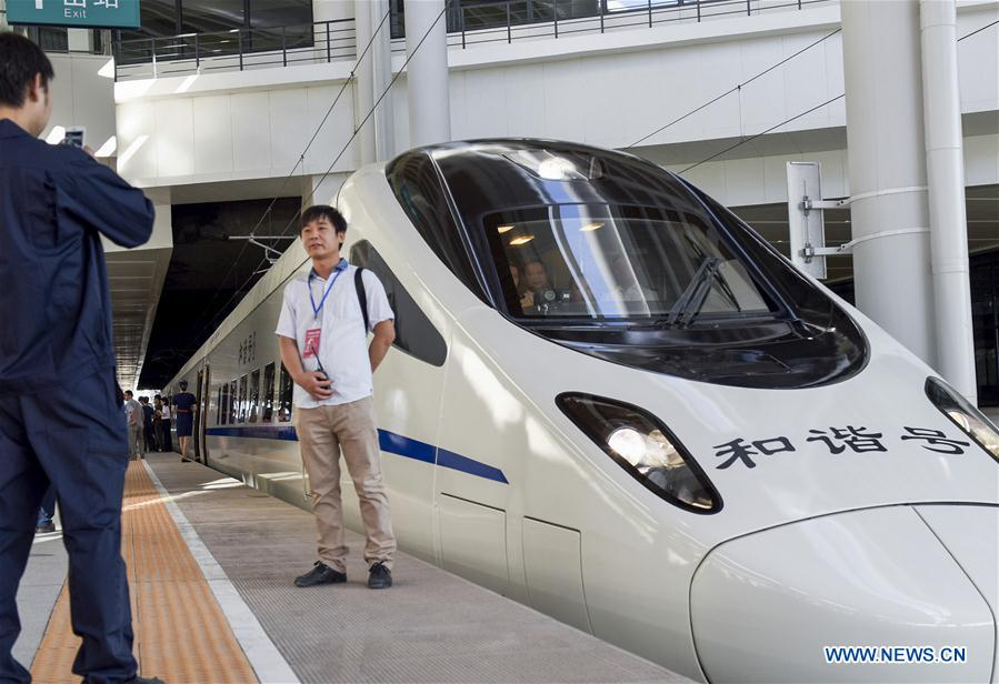CHINA-XINJIANG-URUMQI-RAILWAY STATION-TRIAL OPERATION (CN*)